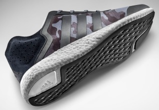 adidas-pure-boost-camo-grey-02
